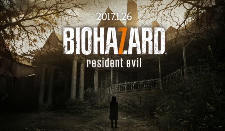 バイオハザード7 レジデント イービル BIOHAZARD 7 resident evil