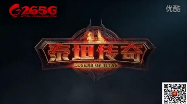 Legend of Titan