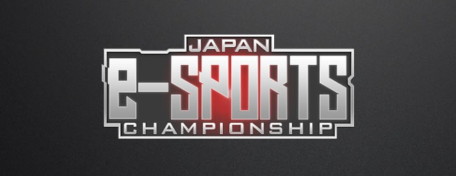 CyAC、e-Sports大会「Japan e-Sports Championship 2016」開催に先立ち、CM動画を公開
