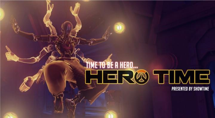 誰でも気軽に参加できるオーバーウォッチ大会「HERO TIME」、7月17日開催