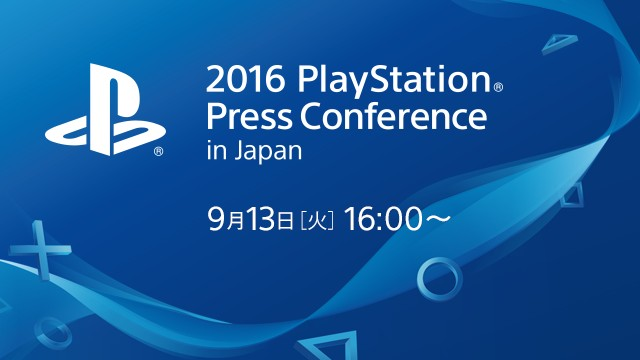 「2016 PlayStation Press Conference in Japan」が9月13日16時開催、新型PS4に期待?