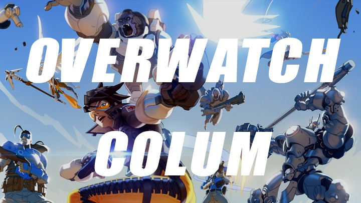 コラム:『オーバーウォッチ』パッチ1.3.0で戦場はどう変わる?各ヒーローの考察