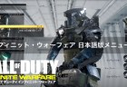 youtube-thumbnail-codiw22