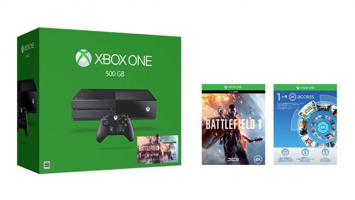 Xbox Oneの価格が改定、今年末までなら500GB本体が22,759 円(税抜)に