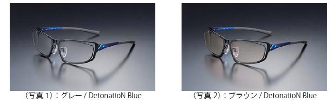"""""""ゲーマーの目を守る鎧"""" ゲーミンググラス「G-SQUARE アイウェア」にFPS用カラーが誕生、28,000 円(税別)"""
