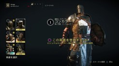 for-honor-a02