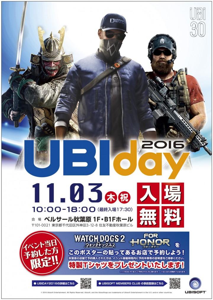 UBI予約キャンペーン