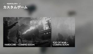 BF1:「HARDCORE」と、新モード「FOG OF WAR」が近日実装へ
