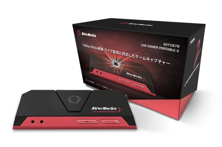 avt-c878-color-box_jp