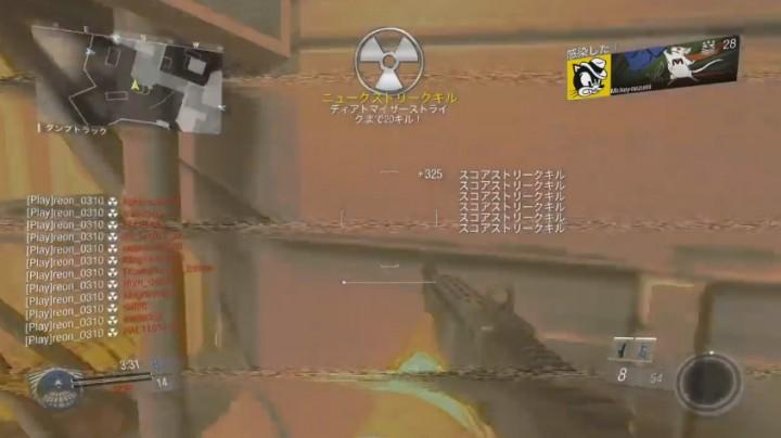 CoD:IW:インフェクテッドに「放置プレイヤー」が大量発生、戦術核獲得も容易に