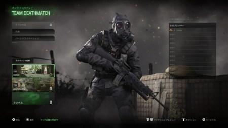 CoD:MWR:「マルチプレイヤー」が一足早く解禁、今すぐプレイ可能(PS4)[更新]