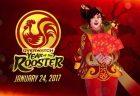 オーバーウォッチ:新イベント「YEAR of the ROOSTER」が1月24日より開催決定、やはり旧正月?