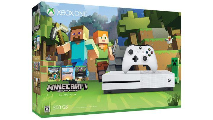 『Xbox One S 500GB(Minecraft同梱版)』が1月26日に発売、Win10版『Minecraft』も同梱