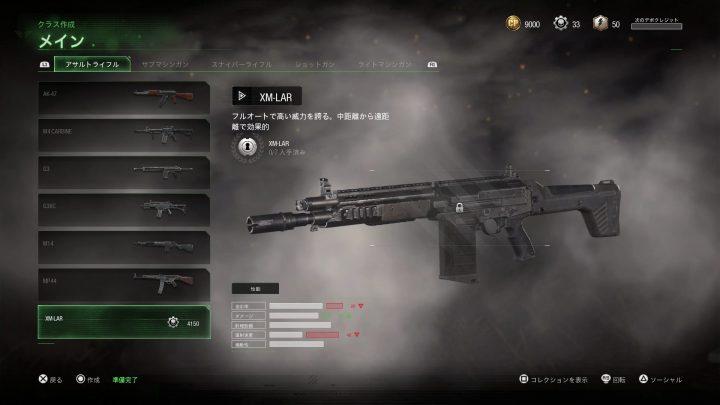CoD:MWR:3種の新武器「Kamchatka-12」「XM-LAR」「.44 Magnum」や多数のカスタマイズアイテム追加