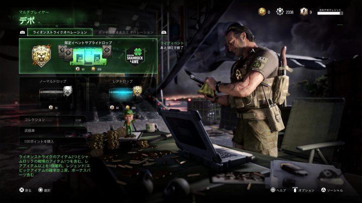 CoD:MWR:3種の新武器や日本刀などが追加、新サプライドロップコンテンツ「ライオンストライクオペレーション」登場