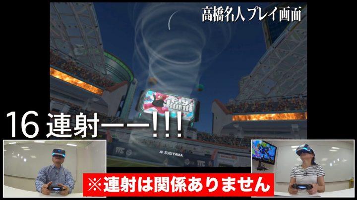 PS VR PlayStation VR(プレイステーション ヴィーアール)