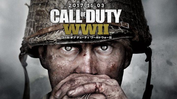 発売前にも関わらず『CoD:WWII』の違法コピーを販売、米の男逮捕