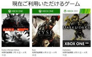 Games with Gold Xbox Live