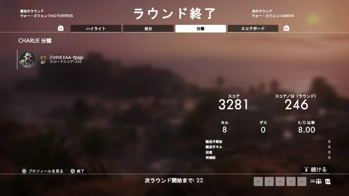 BF1: 「They Shall Not Pass」のクイックマッチへウォー・ピジョンとオペレーションが追加、リザルト画面も改善