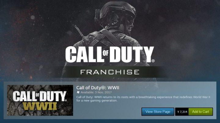 Steam:歴代『Call of Duty』の半額セール開始、DLCも大幅割引