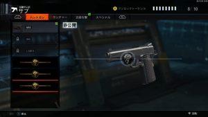 "CoD:BO3:「ゾンビクロニクル」のゾンビマップへ""M1911""追加決定、ファンの要望に応え"