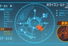 オーバーウォッチ:新コンテンツ間もなく登場か、月面コロニーに関するニュース公開