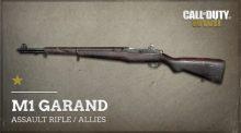 """CoD:WWII:なぜM1ガーランドは""""禁止""""されたのか? 裏にある「紳士協定」とは"""