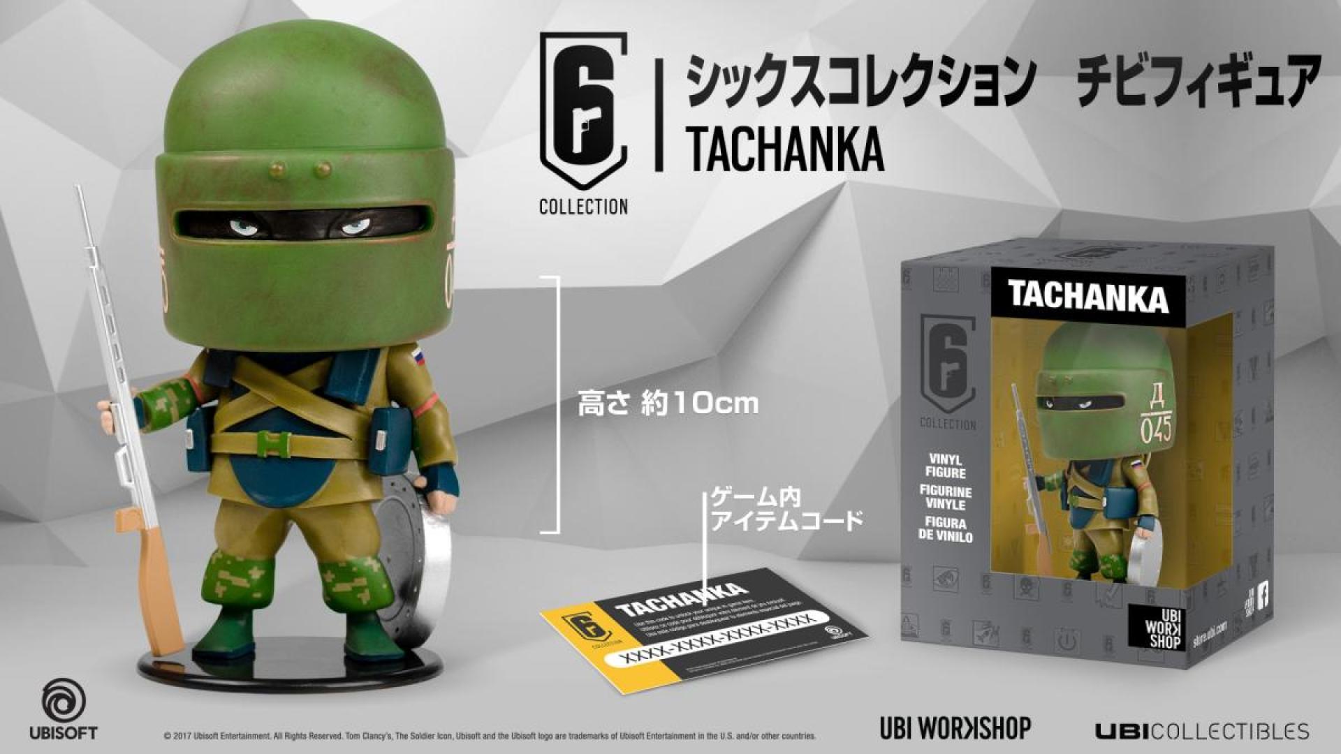 レインボーシックス シージ チビフィギュア TACHANKA