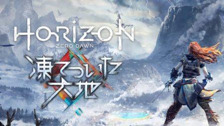 horizonzerodawn-dlc-the-frozen-wilds-mainvisual