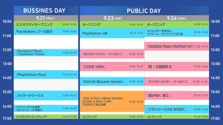 tgs-timetable