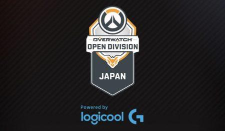 オーバーウォッチ:国内公式大会「Overwatch OPEN DIVISION Season2」参加の8チーム発表、10月7日開幕