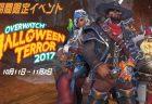 ow-halloween