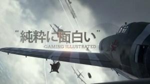 CoD:WWII:『コール オブ デューティ ワールドウォーII』 好評御礼!トレーラー