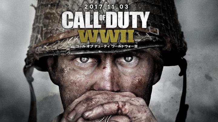 マイケル・コンドリー氏を始めとした『CoD:WWII』開発メンバーが続々と退社、どうなるSledgehammer Games