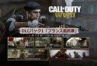 CoD:WWII:第1弾DLC「レジスタンス」の日本語版トレーラー公開、PS4へ1月30日先行配信