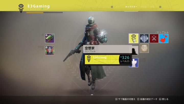 Destiny 2: オシリスが失脚するまでを描く公式ウェブコミックが配信開始、全編英語のセリフを日本語に翻訳、コミック内には限定エンブレムのコードあり