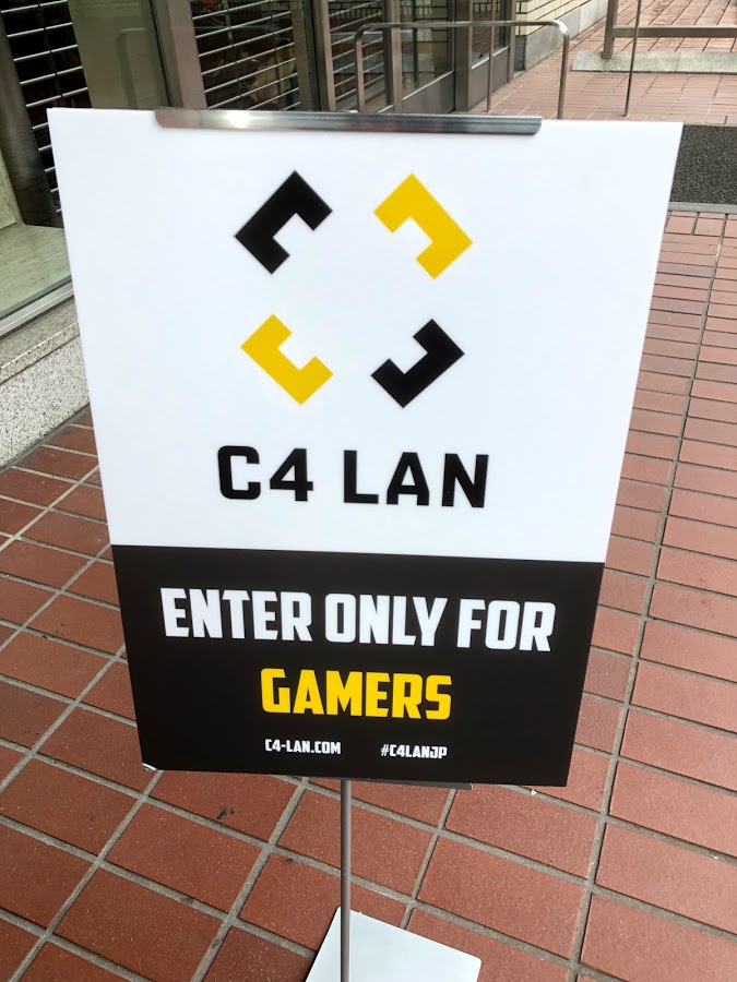 C4 LAN Winter 2017