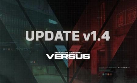 モダンコンバット Versus(バーサス)大型アップデート ver1.4