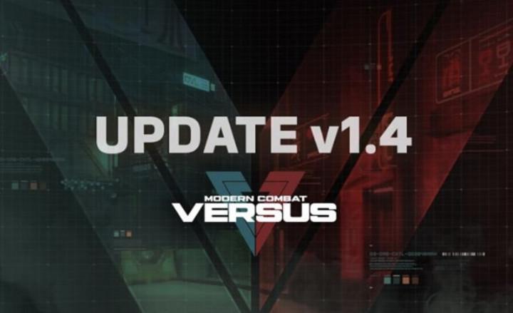 MCVS:アップデート1.4配信開始、多数のエージェント調整を含む大型アップデート