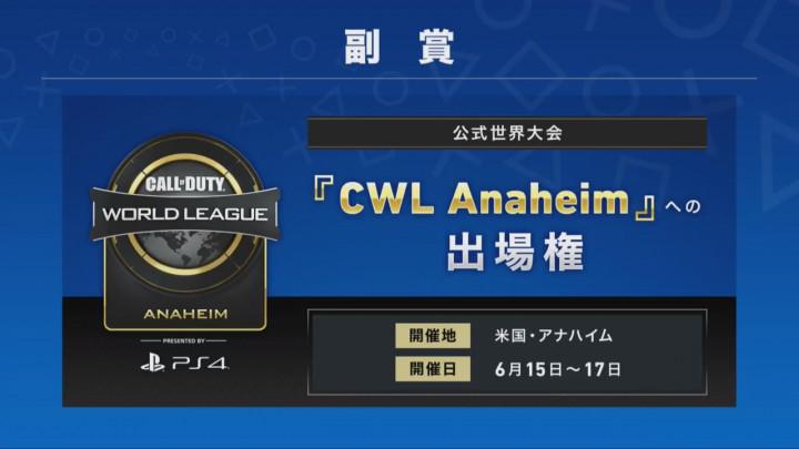 闘会議2018「PlayStation® presents コール オブ デューティ ワールドウォーII プロ対抗戦」Day.1 screenshot (1)