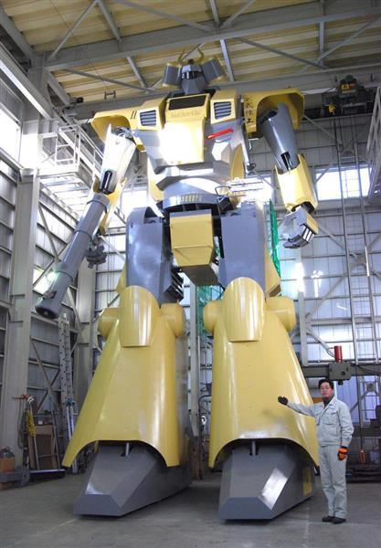 群馬 ロボット モノノフ