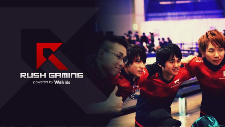 """CoD:WWII: 日本プロチームRush Gamingが世界へ、国内eスポーツが大きく動いた""""CWL Pro League""""参加への軌跡"""