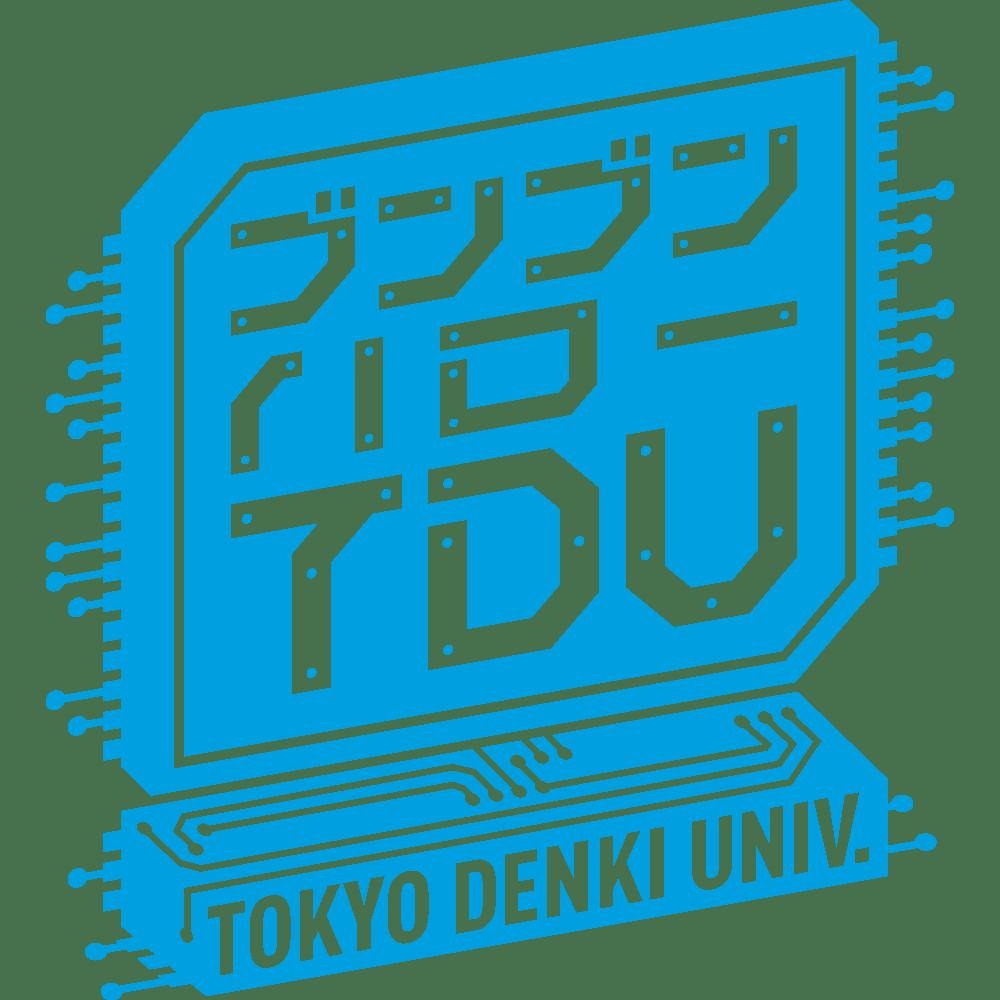 東京電機大学 全国大学生対抗戦 CoD:WW2
