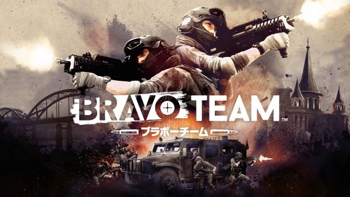 VR FPS『BravoTeam』本日発売、ローンチトレーラー公開