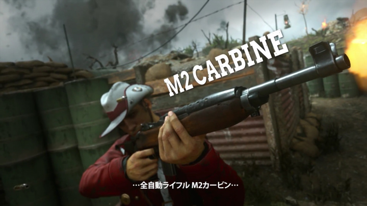 M2カービン