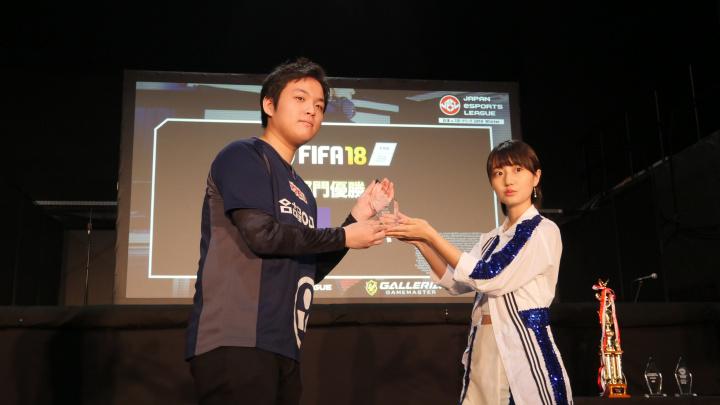 日本eスポーツリーグ 2018 Winter