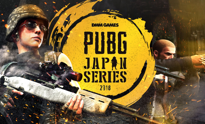 PUBG:DMM GAMES公式大会「PJS βリーグ Phase2 PaR」概要発表、エントリーは6月4日まで
