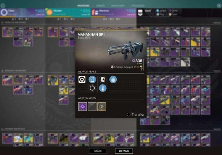 Destiny 2: イシュタルコマンダー、DIMや公式アプリから非アクティブキャラクターの装備品を着脱できるよう修正