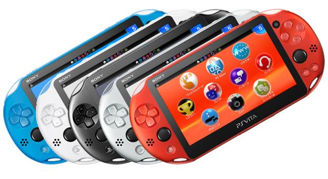 PS Vita:2018年度にゲームカード生産が終了へ、7年の歴史に幕か?