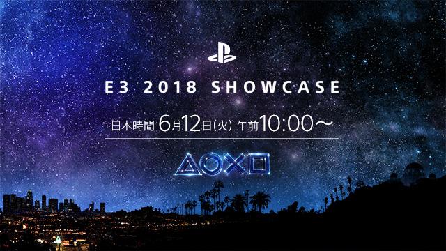 E3 2018:「PlayStation E3 2018 Showcase」6月12日午前10時よりストリーミング中継、『CoD:BO4』『ラスアス2』『デス・ストランディング』に期待